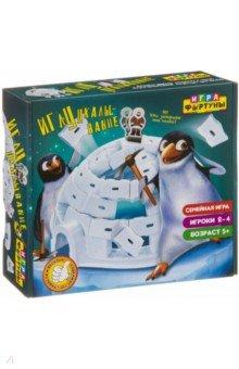 Купить Настольная семейная игра ИГЛУукалывание (Ф97790), Фортуна, Другие настольные игры