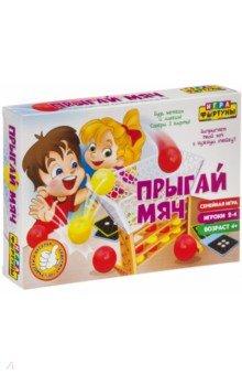 Купить Настольная семейная игра Прыгай мяч (Ф97797), Фортуна, Другие настольные игры