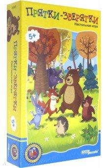 Купить Дорожная игра Прятки-зверятки (76583), Степ Пазл, Карточные игры для детей