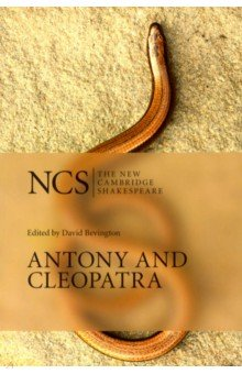Antony and Cleopatra. Shakespeare William