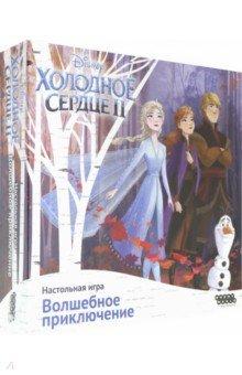 Купить Настольная игра Холодное сердце 2. Волшебное приключение (915178), Мир Хобби, По мотивам сказок и мультфильмов