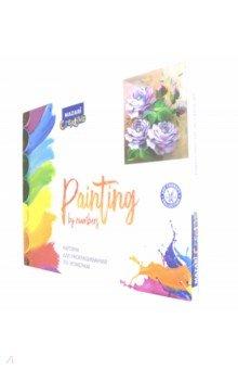 Купить Картина для раскрашивания по номерам Лиловые розы , 40х50 см (M-10885), MAZARI, Создаем и раскрашиваем картину