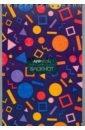 Обложка Блокнот 48л,А5,греб,Цветная геометрия,С0712-62