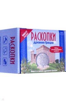 Купить Набор для проведения раскопок с монетами. Древняя Греция (DIG-22), Bumbaram, Наборы для опытов