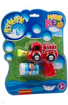 Пистолет-Пожарная машина с мыльными пузырями (928)