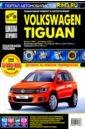 Обложка Volkswagen Tiguan c 2007/2011г. ч/б