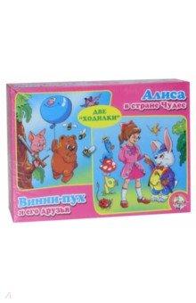 Игра Алиса в стране Чудес, Винни-Пух и его друзья (00045)
