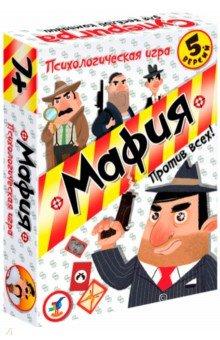 Купить Карточные игры. Мафия (3590), Дрофа Медиа, Карточные игры для детей