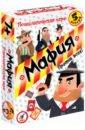 Обложка Карточные игры. Мафия (3590)