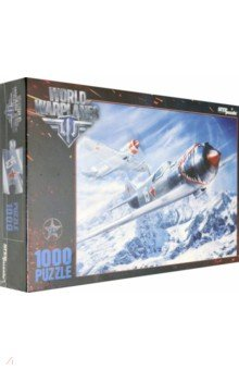 """Puzzle-1000 """"World of Warplanes"""" (79614)"""