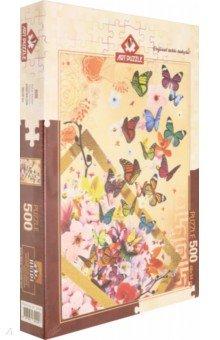 Купить Пазл 500 деталей Весенний ветерок (4200), Art Puzzle, Пазлы (400-600 элементов)