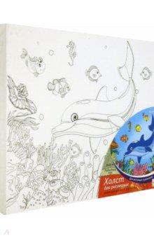 Купить Холст с красками для рисования Подводный мир , 25х30 см (Х-9830), Рыжий Кот, Создаем и раскрашиваем картину