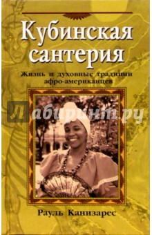 кубинские книги на русском языке топ желчным пузырем, симптомы