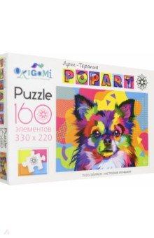 Купить Пазл-160 Чихуахуа (05555), Оригами, Пазлы (100-170 элементов)