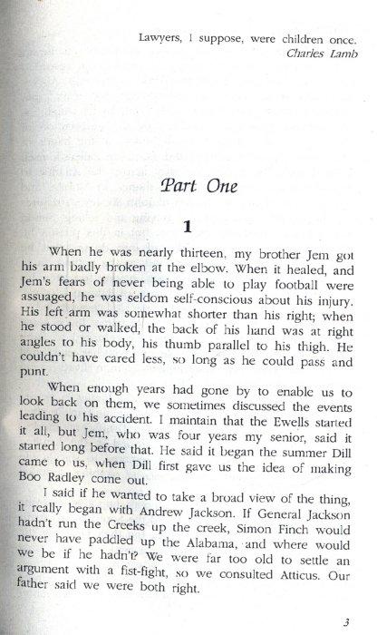 Иллюстрация 1 из 7 для To Kill a Mockingbird - Harper Lee | Лабиринт - книги. Источник: Лабиринт