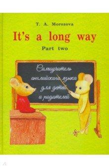 Купить Самоучитель английского языка для детей и родителей, Морозова Т.А., Изучение иностранного языка