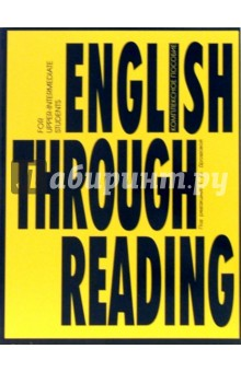 English Through Reading. Учебное пособие васильева е а english verb tenses for lazybones времена английских глаголов для ленивых