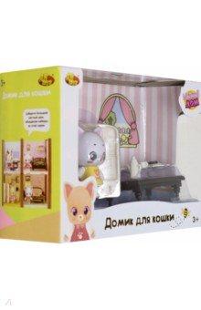 Домик для кошки малый. Кухня (PT-01309)