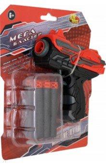 Купить Мегабластер. Набор для стрельбы пулями (PT-01057), ABtoys, Игровое оружие
