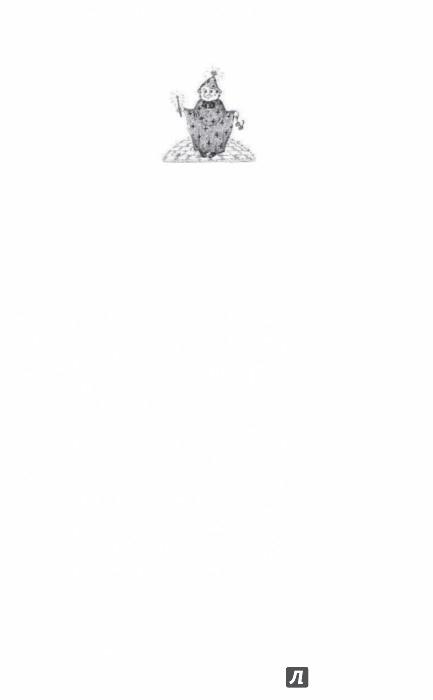 Иллюстрация 1 из 20 для Волшебник Изумрудного города. Урфин Джюс и его деревянные солдаты. Семь подземных королей - Александр Волков   Лабиринт - книги. Источник: Лабиринт