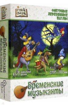 Купить Фигурный деревянный пазл Бременские музыканты , 64 детали (8230), Нескучные игры, Пазлы (54-90 элементов)