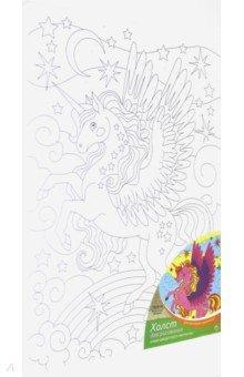 Купить Холст с красками 30х40 см Волшебный единорог (Х-2574), Рыжий Кот, Создаем и раскрашиваем картину