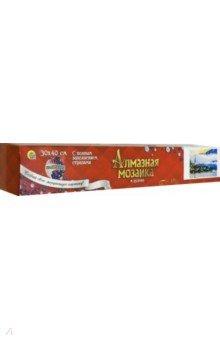 Купить Алмазная мозаика 30*40 см ГЕЛЬШТАТ В ОБЛАКАХ (WFC042), Рыжий Кот, Аппликации