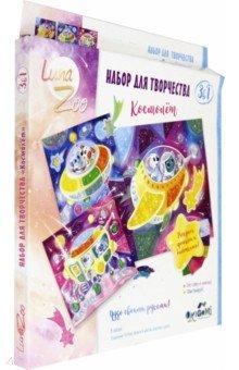 Купить Набор для творчества 3 в 1. Веселые истории (05625), Оригами, Аппликации