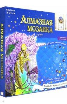 Купить Алмазная мозаика (круглая, диаметр 24 см), ДОМ С САДОМ (YKH37), Рыжий Кот, Аппликации