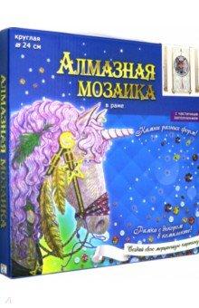Купить Алмазная мозаика (круглая, диаметр 24 см), ЛИСА (YKH31), Рыжий Кот, Аппликации