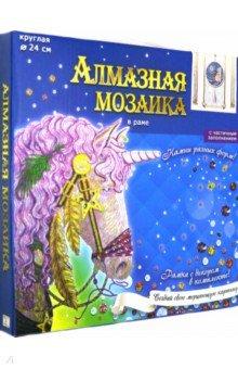 Купить Алмазная мозаика диаметром 24 см СОВЁНОК (YKH24), Рыжий Кот, Аппликации