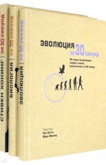 """Энциклопедия для детей и юношества """"Хочу все знать"""" (комплект из 3 книг)"""