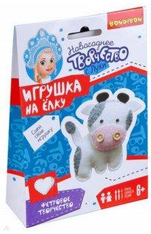 Купить Набор для творчества. Елочные игрушки из фетра, КОРОВКА (ВВ4640), Bondibon, Изготовление мягкой игрушки