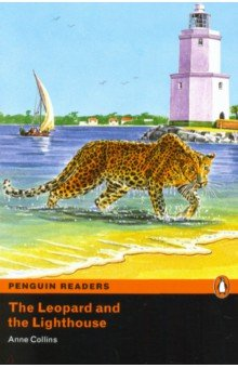 Купить The Leopard and the Lighthouse (+CD), Pearson, Художественная литература для детей на англ.яз.