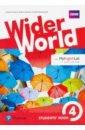 Gaynor Suzanne, Barraclough Carolyn, Alevizos Kathryn Wider World. Level 4. Students' Book with MyEnglishLab access code big english plus level 1 pupil s book with myenglishlab access code pack