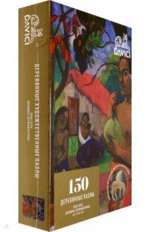 Купить Пазл Гоген. Женщина, держащая плод (150 деталей), DaVICI, Пазлы (100-170 элементов)