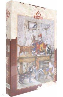 Купить Пазл-1500 Мой разноцветный мир (4543), Art Puzzle, Пазлы (1500 элементов)