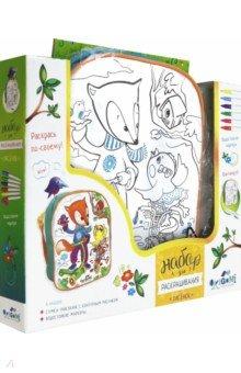 Купить Сумка-рюкзак для раскрашивания Лисенок (05643), Оригами, Роспись по ткани