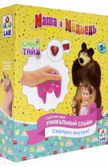 Купить Слайм тайм Набор Маша и медведь в коробке (Т16619), 1TOY, Слаймы