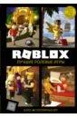 Обложка Roblox. Лучшие ролевые игры