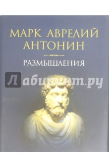 Размышления перец и н барселона путеводитель 5 е издание исправленное и дополненное