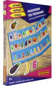 Купить Игра настольная магнитная Разложи по полкам! (ВВ4829), Bondibon, Игры на магнитах