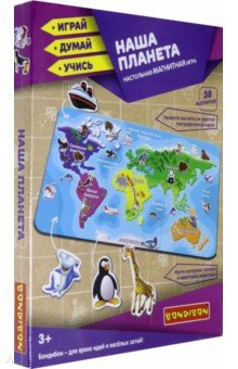 Купить Игра настольная магнитная Наша планета (ВВ4831), Bondibon, Игры на магнитах