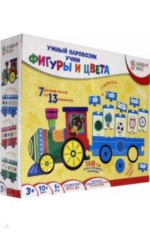 Купить Умный паровозик УЧИМ ФИГУРЫ И ЦВЕТА (ИН-7635), Рыжий Кот, Обучающие игры