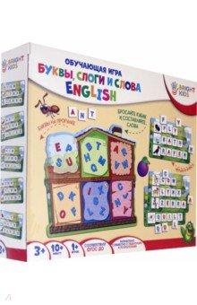 Купить Игра БУКВЫ, СЛОГИ И СЛОВА English (ИН-7632), Рыжий Кот, Обучающие игры