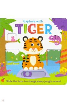 Купить Explore With Tiger, Igloo Books, Первые книги малыша на английском языке