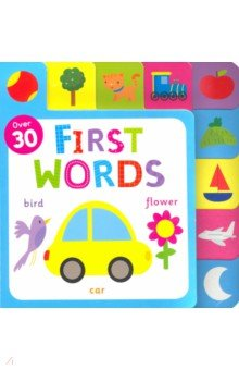Купить First Words, Igloo Books, Первые книги малыша на английском языке