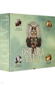 Ostara Tarot. Таро Остары (78 карт и руководство для гадания в подарочном оформлении) ()