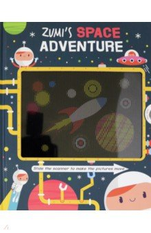 Купить Zumi's Space Adventure, Igloo Books, Первые книги малыша на английском языке