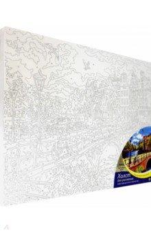 Купить Холст 30х40 см ЕВРОПЕЙСКАЯ УЛИЦА (Х-0409), Рыжий Кот, Создаем и раскрашиваем картину